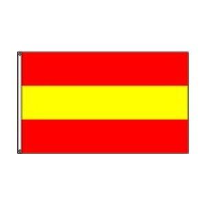 Stripe-Red-Yellow-Red-3×5-nylon