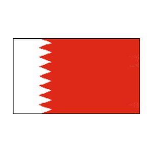 bahrain_s
