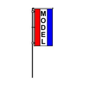 Model-Windchaser-3×5-Nylon